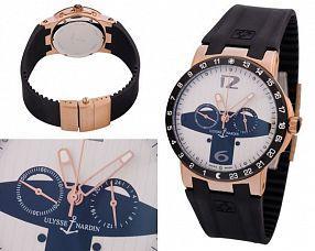 Мужские часы Ulysse Nardin  №MX1746
