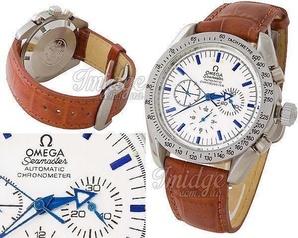 Мужские часы Omega  №H0046
