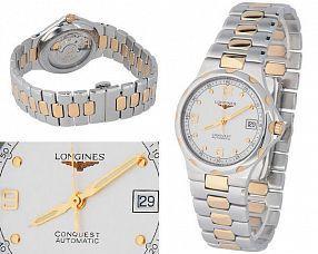 Унисекс часы Longines  №M2010