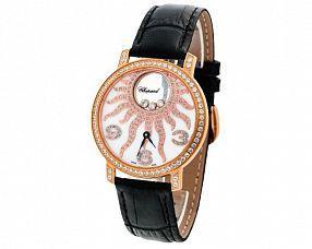 Копия часов Chopard Модель №MX2358