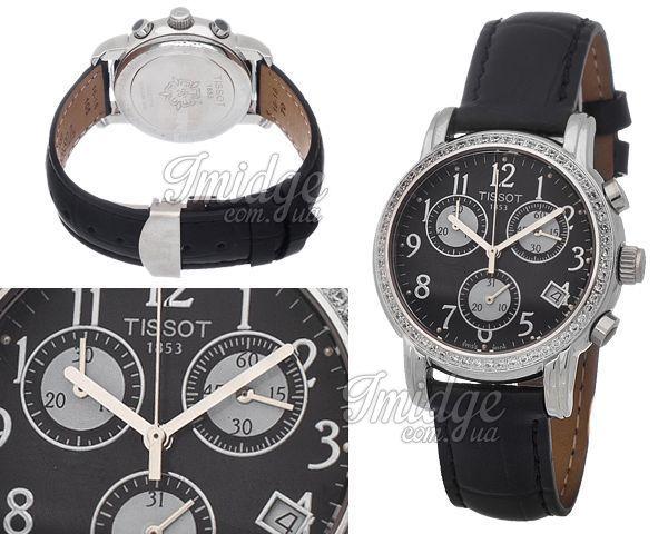 Женские часы Tissot  №N1375