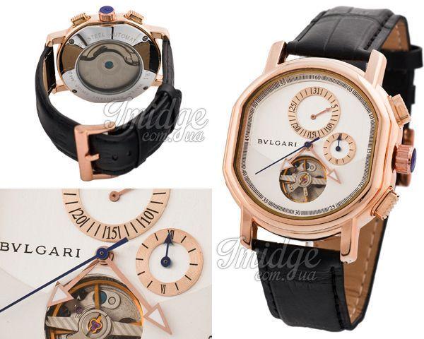Мужские часы Bvlgari  №MX1287