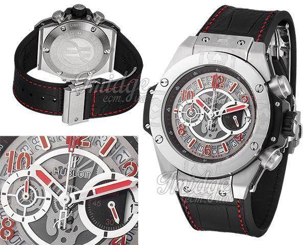 Мужские часы Hublot  №MX3215