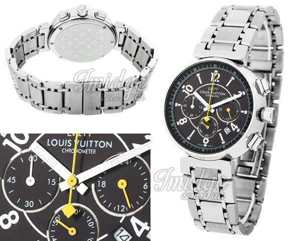 Копия часов Louis Vuitton  №MX2271