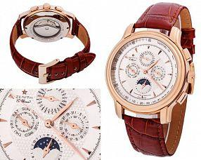 Копия часов Zenith  №MX2208