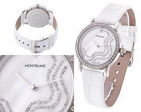 Женские часы Montblanc  №MX3085