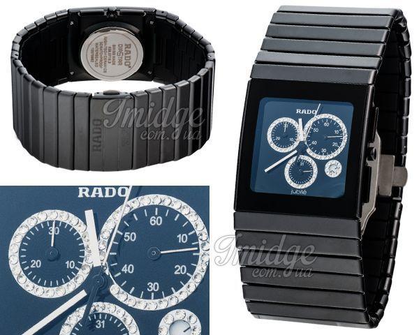 Унисекс часы Rado  №MX2044