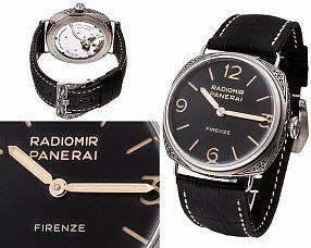 Мужские часы Panerai  №MX3067