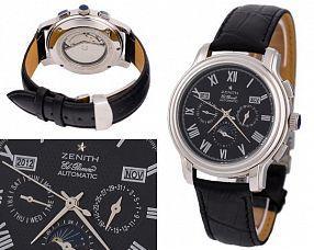 Мужские часы Zenith  №MX1179