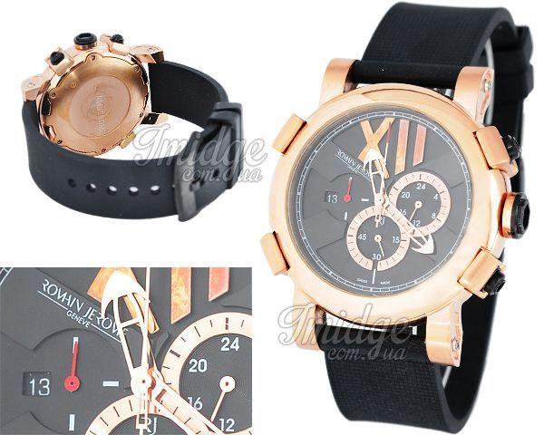 Мужские часы Romain Jerome  №M3685-11