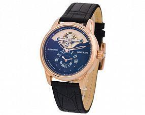 Мужские часы Montblanc Модель №MX1461