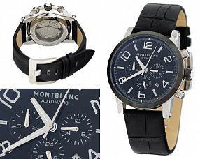 Мужские часы Montblanc  №MX1188