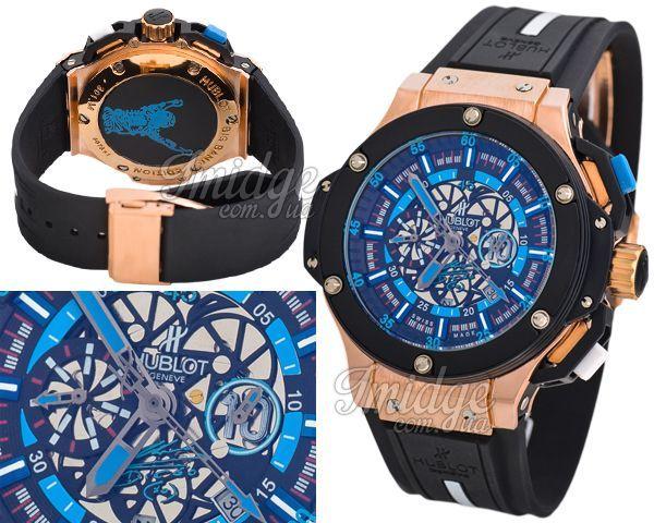 Мужские часы Hublot  №MX1561