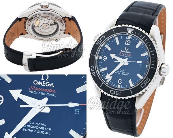 Мужские часы Omega  №MX2779