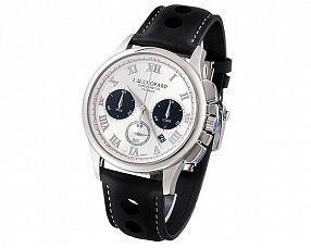 Мужские часы Chopard Модель №N2511