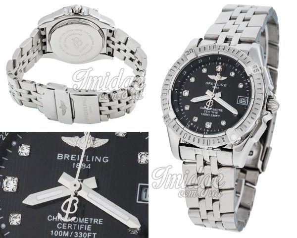Женские часы Breitling  №MX2136