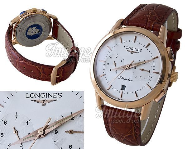 Копия часов Longines  №S630
