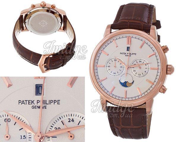 Мужские часы Patek Philippe  №MX1623