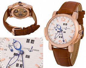 Мужские часы Ulysse Nardin  №N1559