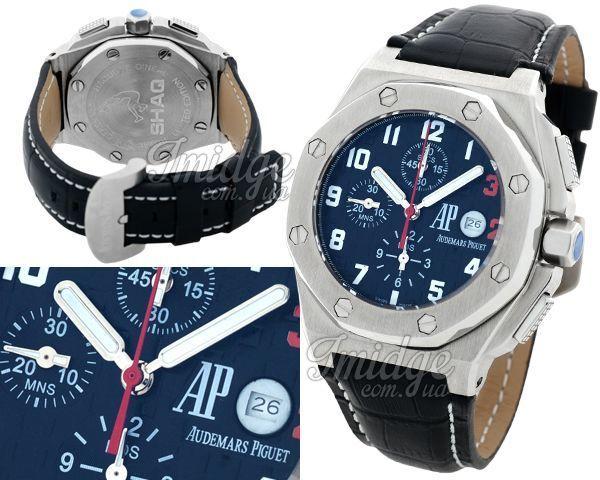 Мужские часы Audemars Piguet  №MX2532