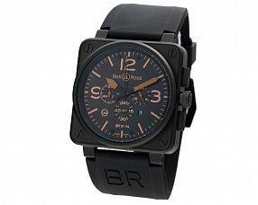 Копия часов Bell & Ross Модель №MX1819