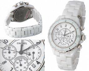 Копия часов Chanel  №M3551