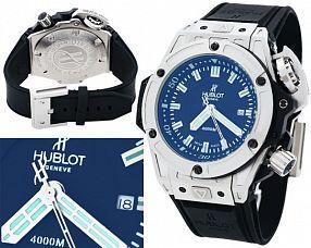 Мужские часы Hublot  №MX2787