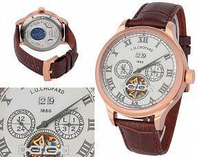 Мужские часы Chopard  №N0543