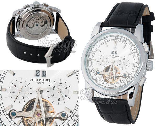Копия часов Patek Philippe  №M4364