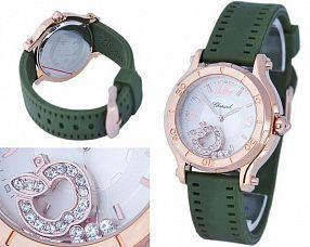 Женские часы Chopard  №MX0059