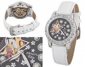 Женские часы Zenith  №MX1983