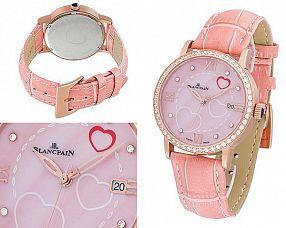 Женские часы Blancpain  №N2115