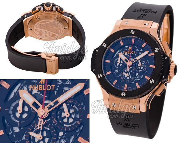 Мужские часы Hublot  №MX1818