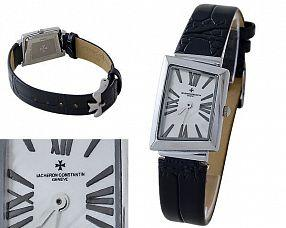 Копия часов Vacheron Constantin  №S0007-2