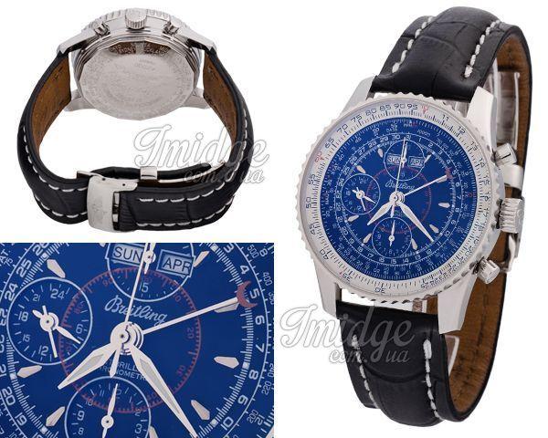 Мужские часы Breitling  №MX1754