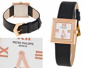 Женские часы Patek Philippe  №M4522