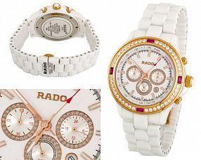 Копия часов Rado  №MX1071