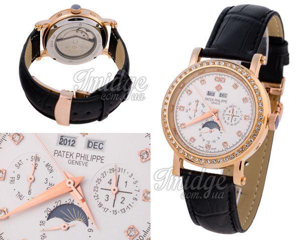 Унисекс часы Patek Philippe  №MX1773