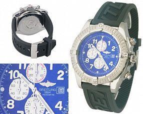Мужские часы Breitling  №MX0587