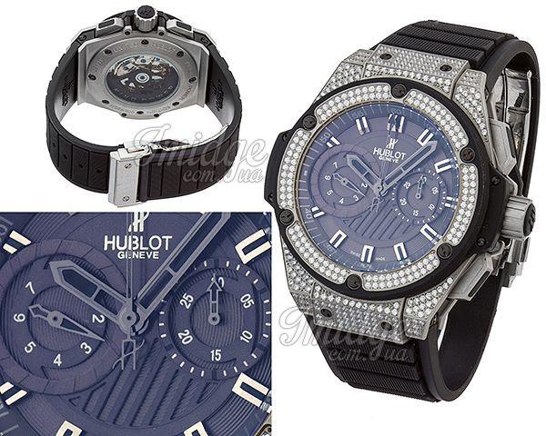 Мужские часы Hublot  №MX2975