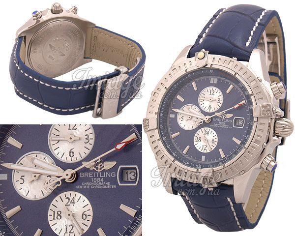 Мужские часы Breitling  №S1115-2