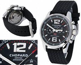 Мужские часы Chopard  №M4390
