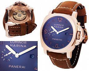 Мужские часы Panerai  №MX2233