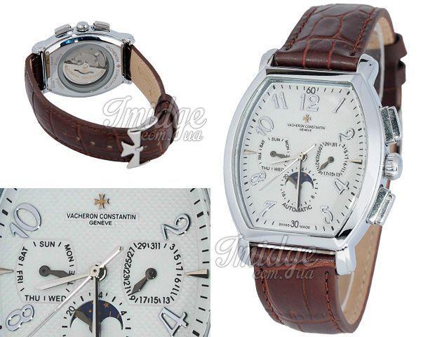 Мужские часы Vacheron Constantin  №MX0438