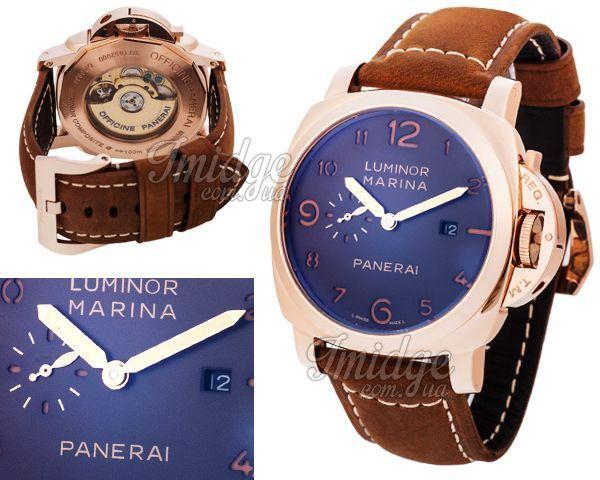 Копия часов Panerai  №MX2233