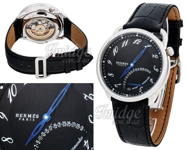 Мужские часы Hermes  №MX2080