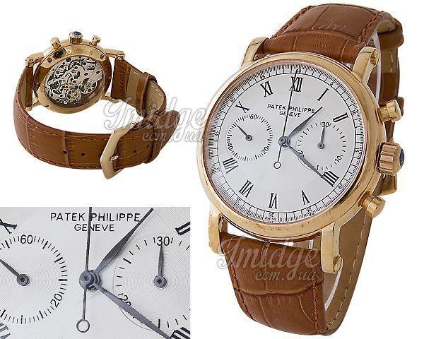 Мужские часы Patek Philippe  №MX2255