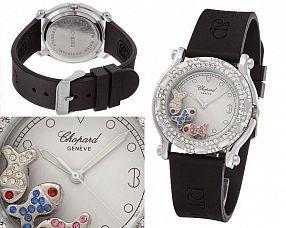 Копия часов Chopard  №MX2908