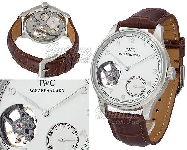 Копия часов IWC  №MX2841