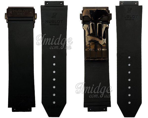 Ремень для часов Hublot  R248